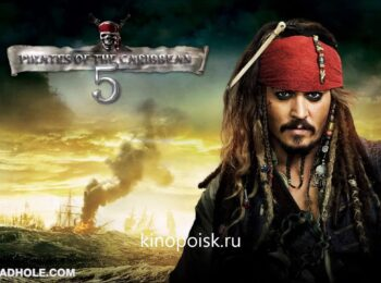 PIRATES OF THE CARIBBEAN 5 - TRAILER (2017)
